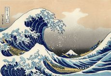 800pxthe_great_wave_off_kanagawa3