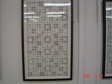 2007_0429070429zaim0064
