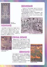 Sanzu_p04