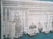 Egyptpapyrus