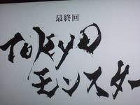 2009_0223071003tonai0029