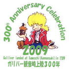 300th20anniversary20celebration