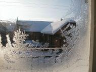 Windowfrost