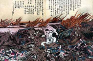 Ansei_great_earthquake_1854_1855