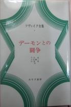 2011_0501071003tonai0032