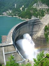 Kurobe_dam_survey