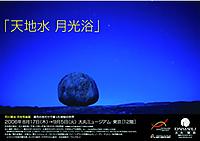 Ishikawa_3801