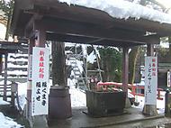 Nissekiji_013