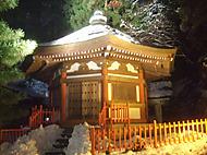 Nissekiji_086