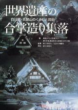 Booksirakawa