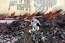 Ansei_great_earthquake_1854_1855