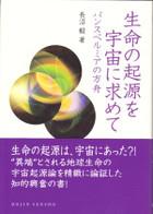 Fujisaki8_2