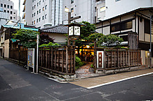 800pxsoba_restaurant_by_tensafefrog