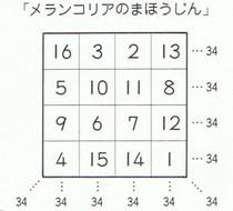 9682964090w1