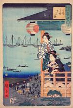 Takanawatsukimi03l