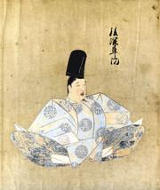 Emperor_gofukakusa