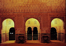 1024pxalhambra_at_night