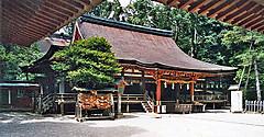 Isonokami