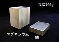 Mg_test_02