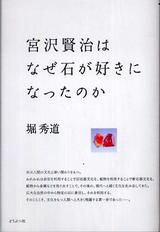 Kobutusuki