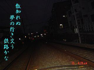 s-DSC01174