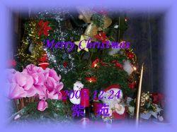 sion-christmas
