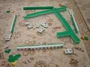Mahjongsetup