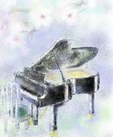 Pianonazuna