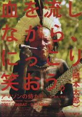 Okamotosamurai