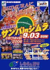 Samba_poster061