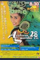 2008_p8151242