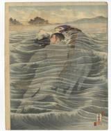 Sarugaku333