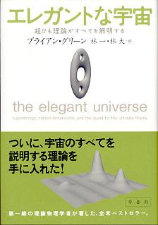Elegantna3