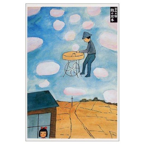 谷内六郎の画像 p1_27