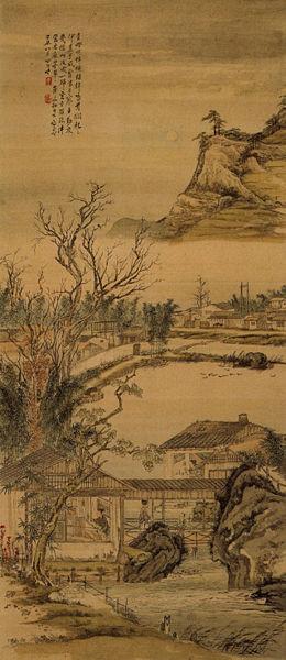 渡辺崋山の画像 p1_6