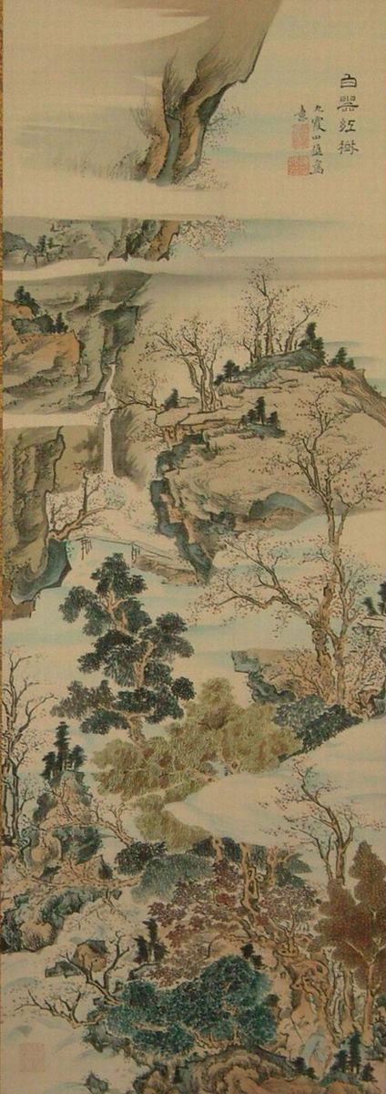 池大雅の画像 p1_23