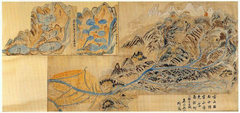 飛越地震から150年: 壺中山紫庵