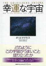 H_p83510