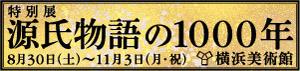 080502_banner_genzi_2