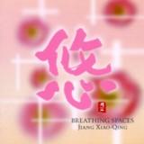 Breath34