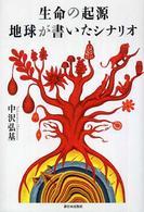 Originnakazawa1
