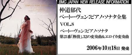 Vol8_t2_1