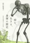 Book6251