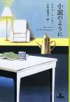 Novel_20210302200601