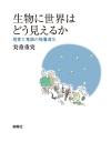 Sekai_20200118204101