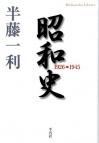 Shouwa_20210212200801
